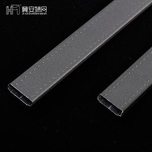 氟碳中空铝隔条 Aluminum Gutter