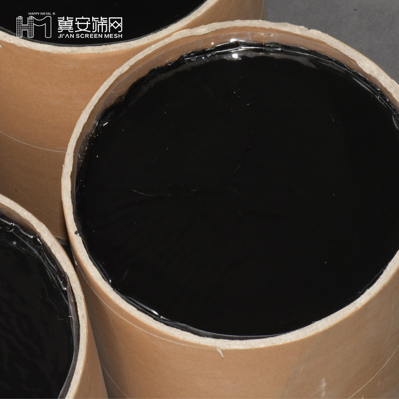 中空玻璃丁基胶 Hollow double-sided tape