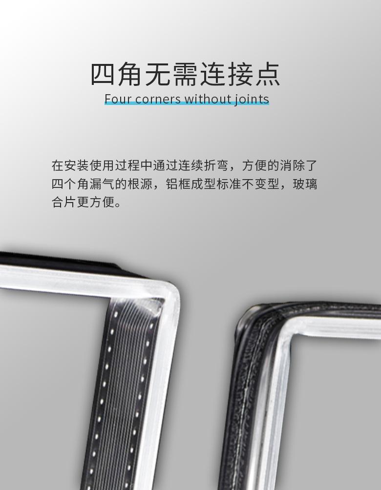 可折弯高频焊接中空鋁隔条详情页_05.jpg