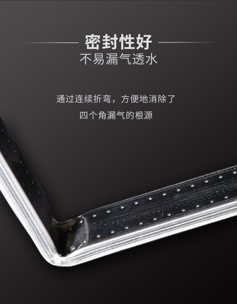 可折弯高频焊接中空鋁隔条详情页_04.jpg