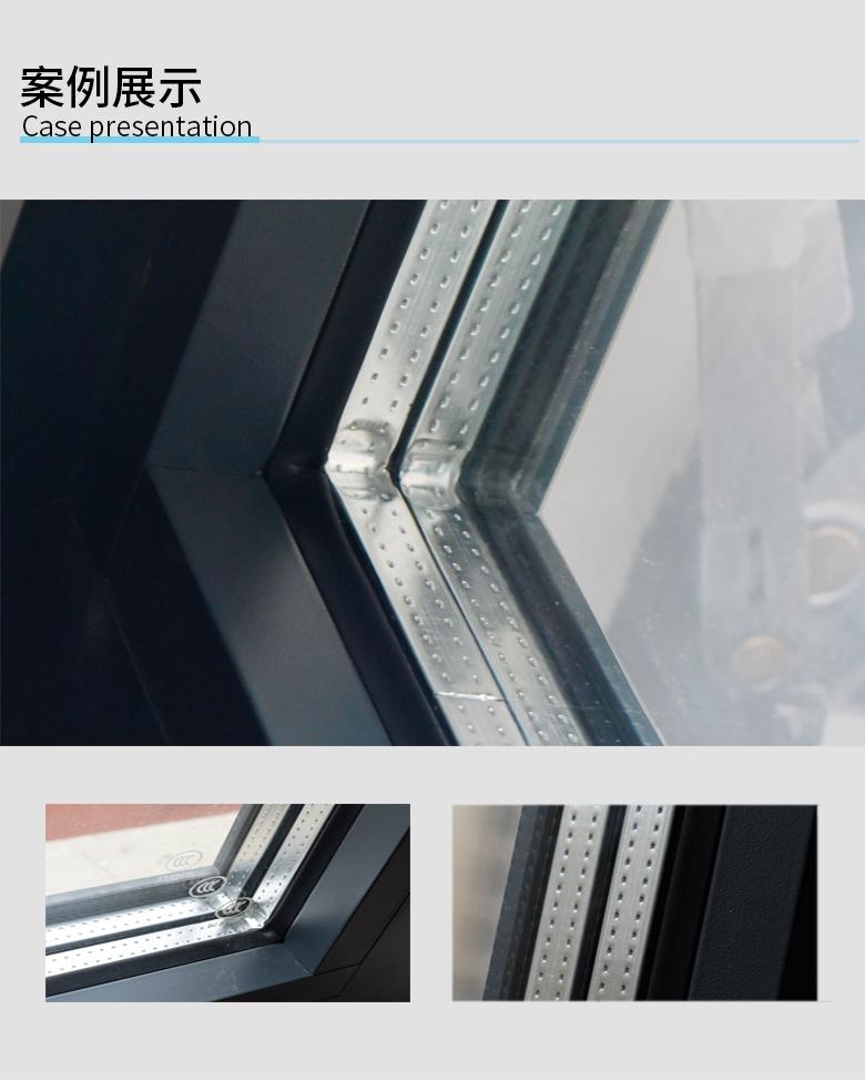 可折弯高频焊接中空鋁隔条详情页_06.jpg